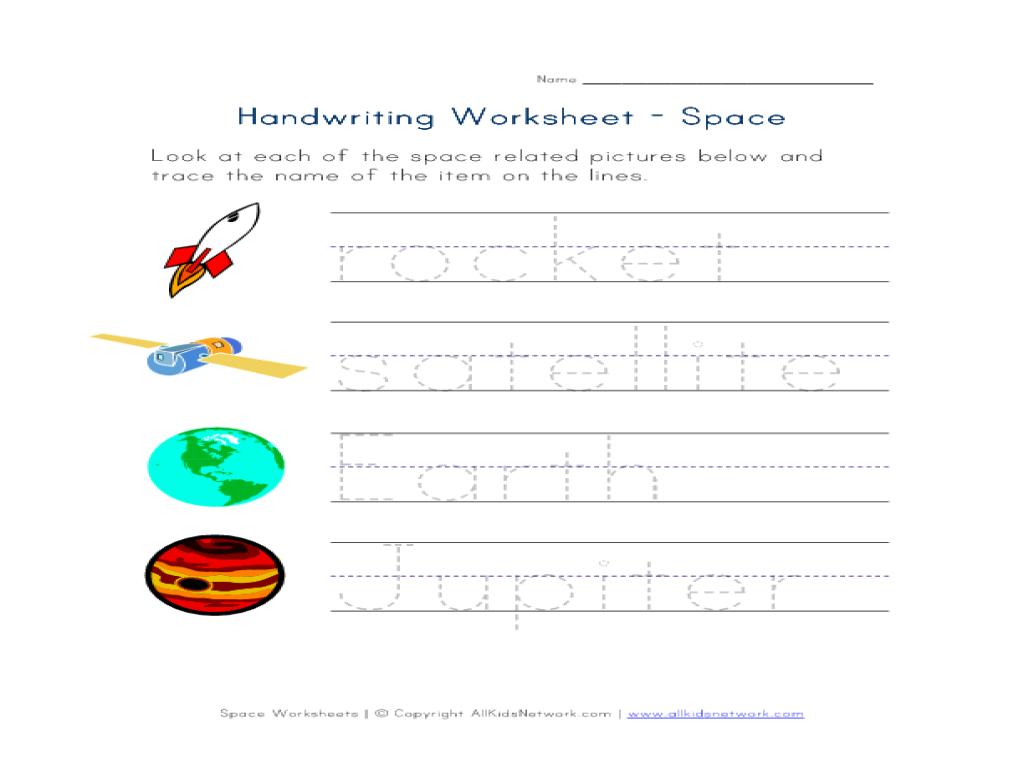 Space Worksheet For Kindergarten