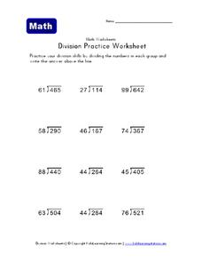 Division Practice Worksheet