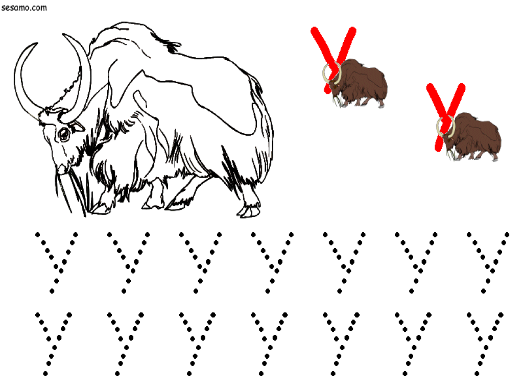 Tracing Letters: Y Is For Yak Lesson Plan for Kindergarten