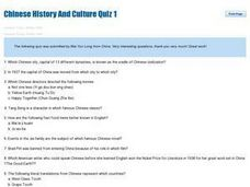 Chinese History and Culture Quiz 1 Worksheet