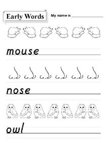 Early Words Worksheet