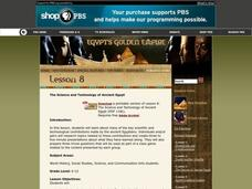 Egypt's golden Empire Lesson Plan