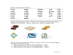 Letter and Sight Word Review Worksheet