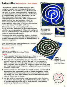 Labyrinths Lesson Plan