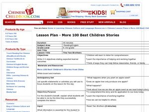 The Two Brothers Lesson Plan