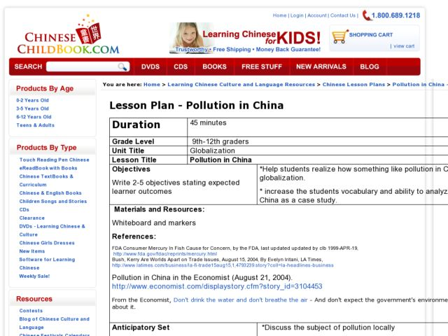 Pollution in China Lesson Plan