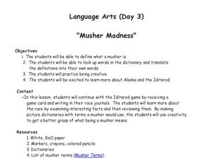 Musher Madness Lesson Plan