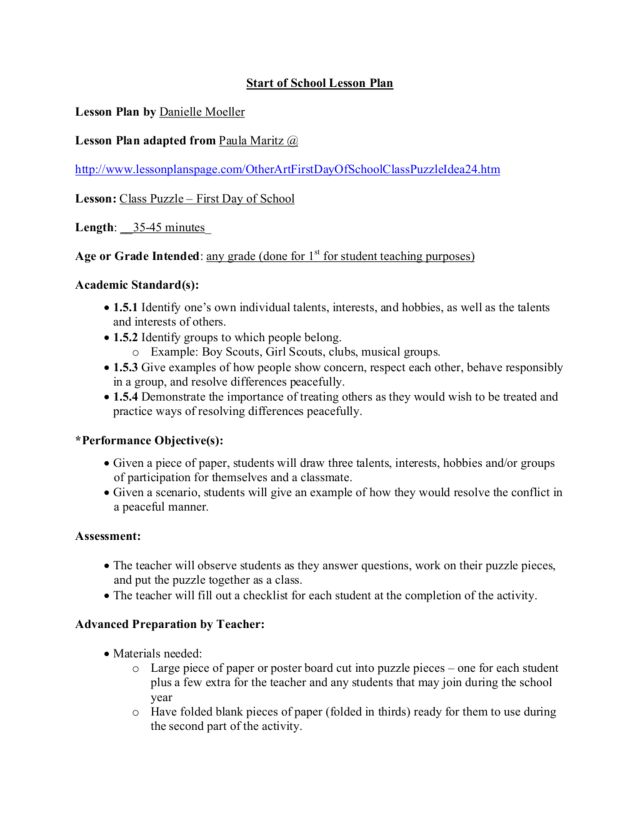 Class Puzzle - First Day of School Lesson Plan
