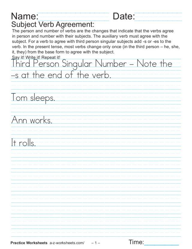 Printable Worksheets third person singular worksheets : Subject Verb Agreement: Third Person Worksheet for 3rd Grade ...