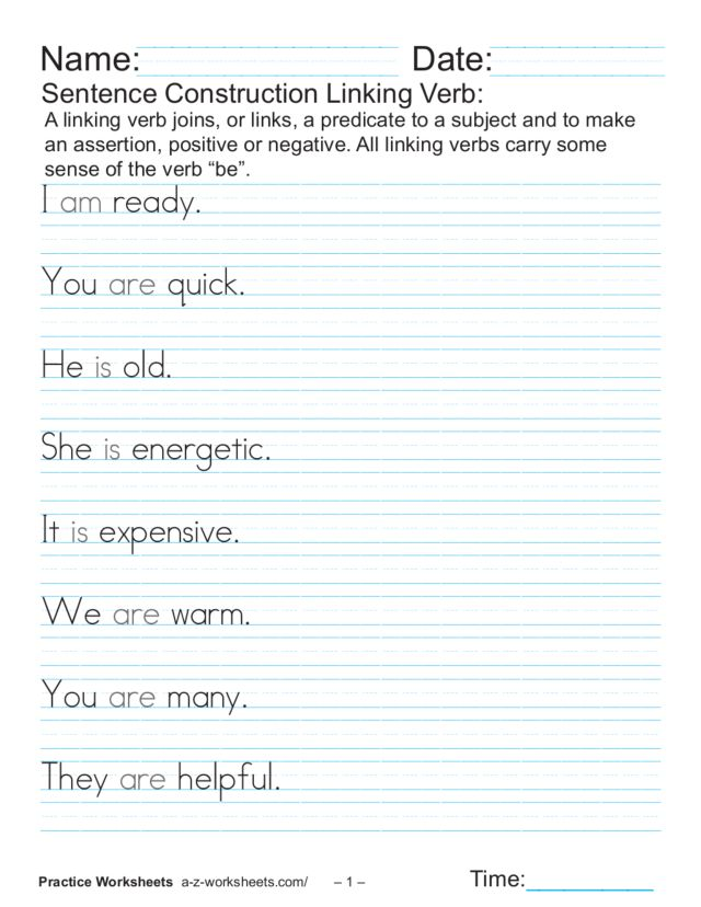 Sentence Construction Linking Verb Worksheet For 2nd - 4th Grade Lesson  Planet