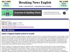 Breaking News English: English Schools Interactive