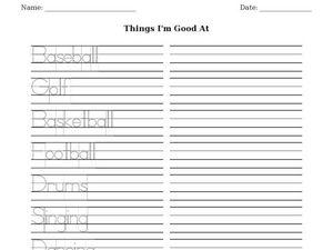 things im good at printing practice worksheet