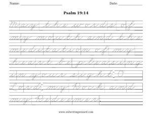 psalms lesson plans worksheets reviewed by teachers. Black Bedroom Furniture Sets. Home Design Ideas