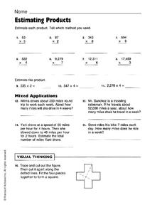 Estimating Products Worksheet