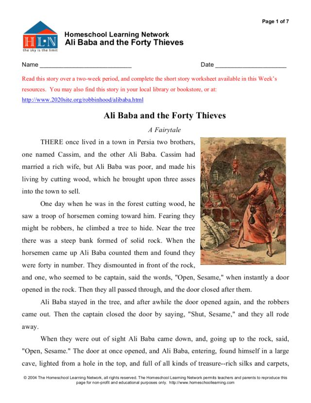 ali and the forty thieves