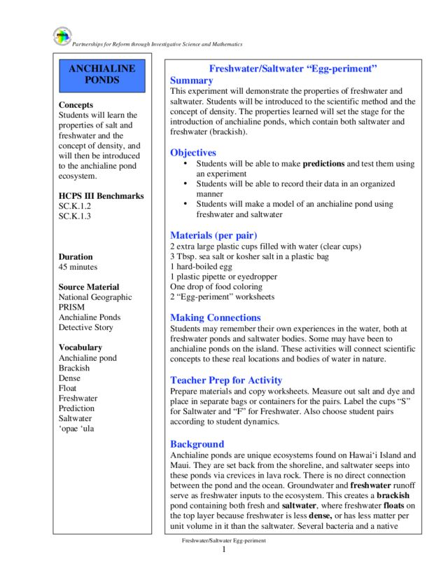 "Freshwater/Saltwater ""Eggs-Periment"" Lesson Plan"
