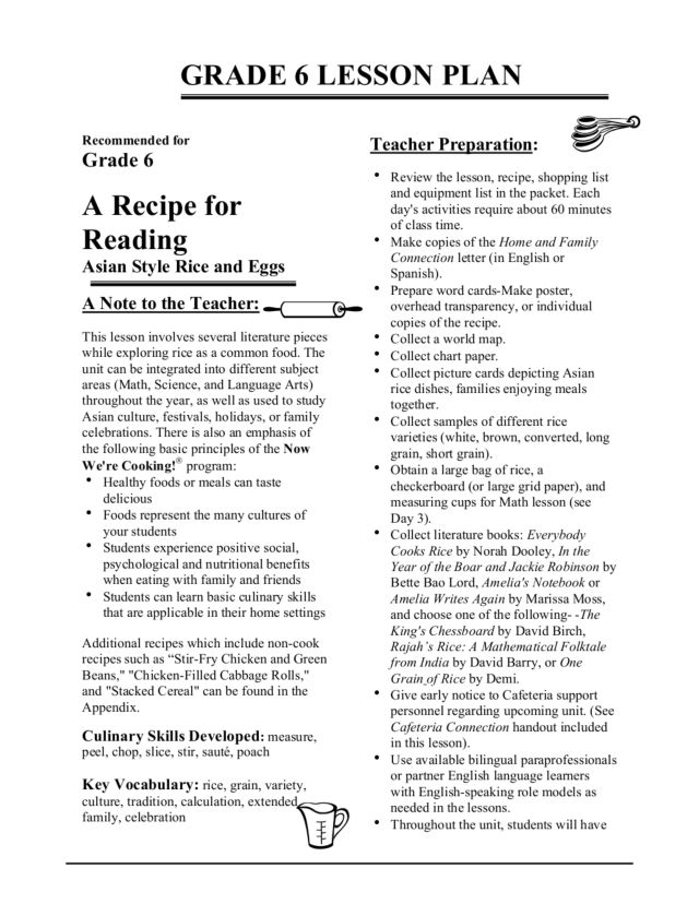 Doubling Recipes Lesson Plans & Worksheets Reviewed by Teachers