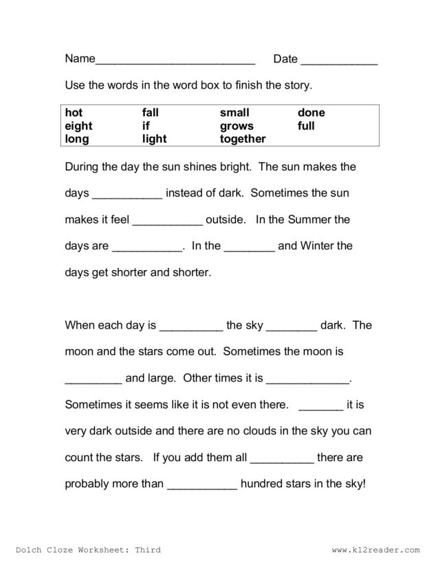 Cloze Passage The Sun Worksheet For 2nd 3rd Grade