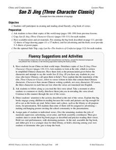 San Zi Jing (Three Character Classic) Lesson Plan