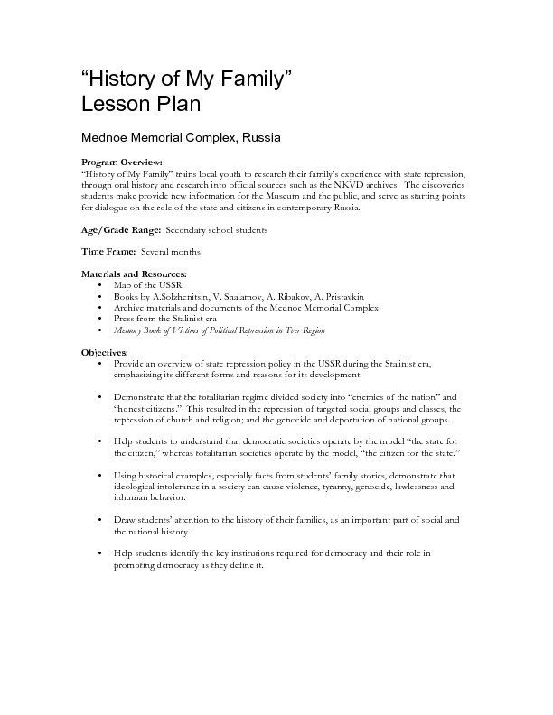 """History of My Family"" Lesson Plan"