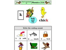 "Final Consonant ""k"" Worksheet"
