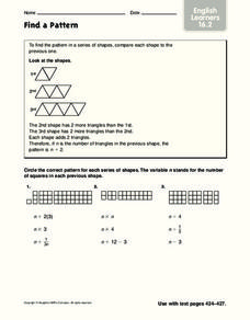 Find a Pattern: ELL Worksheet