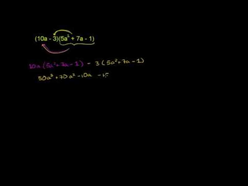 More multiplying polynomials Video