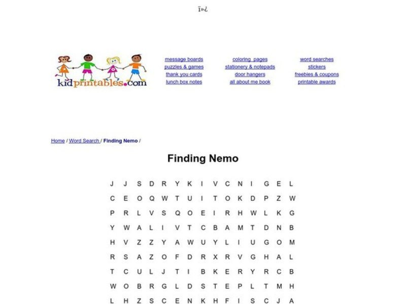 Finding Nemo Lesson Plans Worksheets Reviewed By Teachers