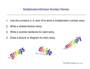 Multiplication/Division Number Series Worksheet