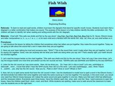 Fish Wish Lesson Plan