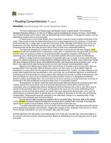 Reading Comprehension 1: Level 12 Worksheet