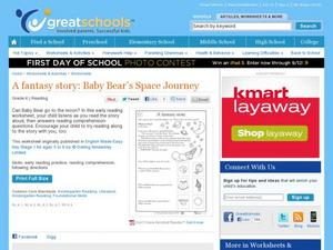 A Fantasy Story: Baby Bear's Space Journey Worksheet