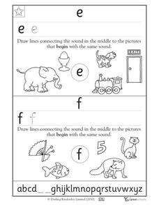 Practicing Letters e and f Worksheet