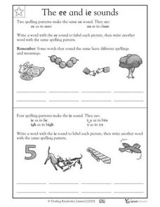 The ee and ie Sounds Worksheet