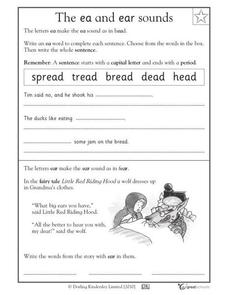The ea and ear sounds Worksheet