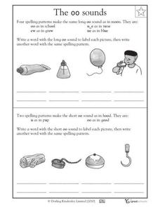 The oo Sounds Worksheet