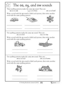 The oa, oy, and ow Sounds Worksheet for Kindergarten - 1st ...