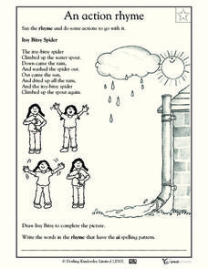 Poems: Itsy Bitsy Spider Worksheet