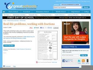 Real-life Problems, Working with Fractions Worksheet