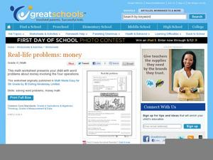 Real-Life Problems: Money Worksheet