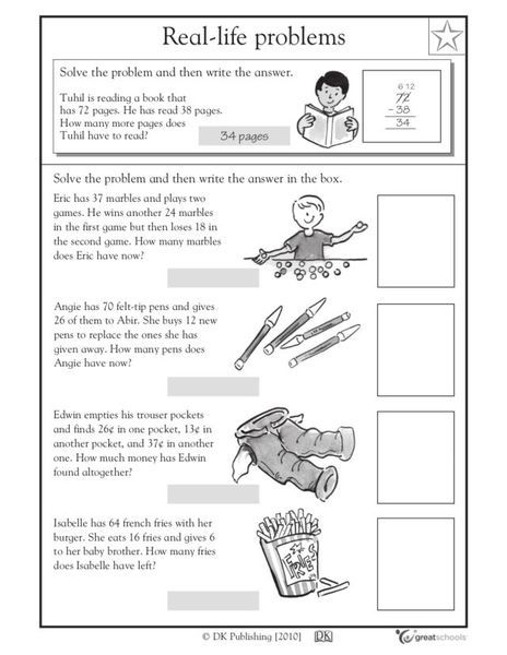 Real Life Word Problems Part 5 Worksheet For 2nd 4th Grade
