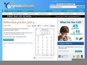 Subtraction Practice, Part 4 Worksheet