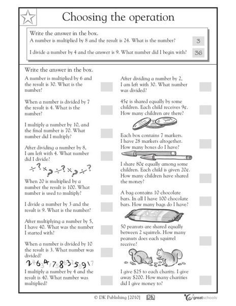 Tricky Word Problems, Part 2 - Choosing the Operation Worksheet
