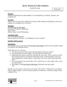 auditory lesson plans amp worksheets reviewed by teachers