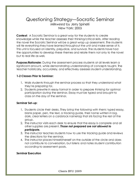 Socratic seminar lesson plan template 28 images for Socratic seminar lesson plan template