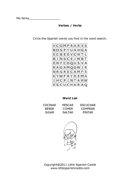 Crossword Puzzle: Verbos/ Verbs Worksheet