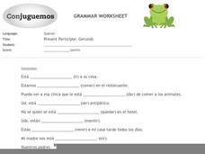 Present Participle: Gerunds Worksheet