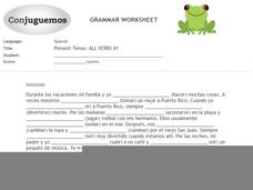 Ser Y Estar Activities Lesson Plans & Worksheets Reviewed by ...
