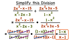 How Do You Divide Two Rational Expressions? Video