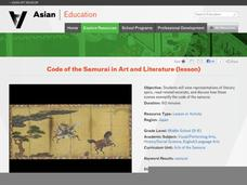 Code of the Samurai in Art and Literature Lesson Plan